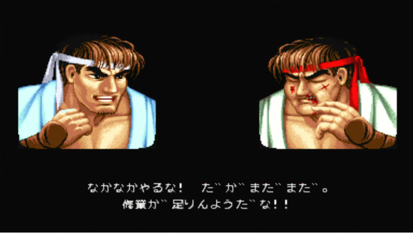 Japanese Street Fighter II screenshot