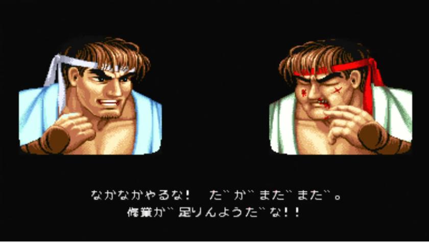 Japanese Street Fighter II screenshot